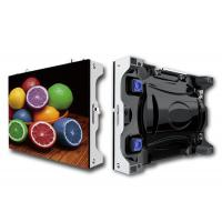 Buy cheap Small Pixel Series STV1.5 SMD Full Color Rental Fixed LED Screen from wholesalers