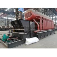 China Automatic Rice Mill Steam Boiler Wood Powered Steam Generator 1-25 T/H Capacity on sale