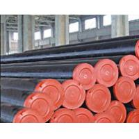China low carbon steel pipe manufacturer on sale