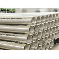 Buy cheap Wedge wire stainless steel screen with STC LTC BTC thread coupling from wholesalers