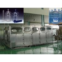 Wholesale 5 Gallon Water Filling Machine (TGX-300) from china suppliers