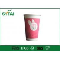 Wholesale Single Wall Custom Printed Paper Cups , Eco - Friendly 10oz Paper Tea Cups from china suppliers