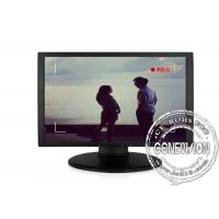 Buy cheap HDTV Medical LCD Monitors with 1920x 1080 Resolution , SMPTE260M from Wholesalers