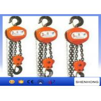 Wholesale 0.5-300 Ton Capacity Tower Erection Tools , Hand Chain Pulley Hoist from china suppliers