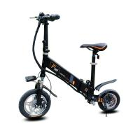 China Mini Portable Folding Electric Bike 12 Inches 250W 7.8Ah Battery Capacity on sale