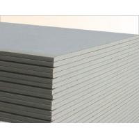 Wholesale Gray Plasterboard Decorative Square Ceiling Panels Heat Insulation from china suppliers