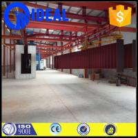 Wholesale HPG  profile steel  spray drying production line from china manufacturer from china suppliers