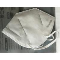 Buy cheap High Quality Kn95 Folding Prevent Pm2.5 Dust Protective Mask from wholesalers