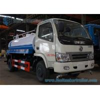 Wholesale Dongfeng  2 cbm  -3 cbm water tank  fire fighting Truck , Jinka Cab 90hp from china suppliers
