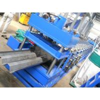 Wholesale Highway Fence Cold Bending Roll Forming Machine Use 5 Rollers Leveling Hole Punching System Use Panasonic PLC Control from china suppliers