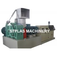 Wholesale LDPE PE plastic film Cutter compactor Plastic recycling machine from china suppliers