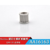 Wholesale Noritsu Minilab Spare Part Gear QSS 32 Pulley Aa16163 from china suppliers