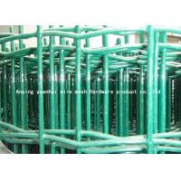 Wholesale Dutch Weave Securing Fence Panels , Anti Aging Garden Wire Mesh Fencing from china suppliers