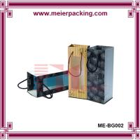 Wholesale Personalized Wine Bottle Carry Gift Wine Paper Bag ME-BG002 from china suppliers