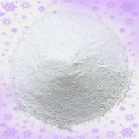 Wholesale Levamisole Hydrochloride API Veterinary Pharmaceuticals CAS 16595-80-5 99% from china suppliers