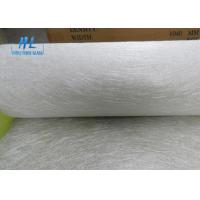 Wholesale Stiff Chopped Glass Fibers , Consistent Thickness Glass Fiber Chopped Strands from china suppliers