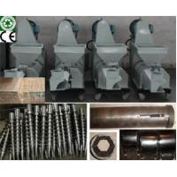Wholesale 0.1-1T/H Complete Charcoal Briquette Plant from china suppliers
