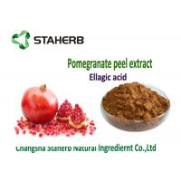 Wholesale Punicalagin/ Ellagic acid 20-90%  from Pomegranate extract powder Antioxidant Dietary Supplement from china suppliers