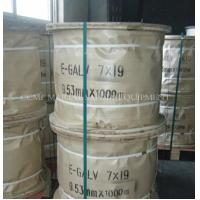 China marine steel wire rope on sale
