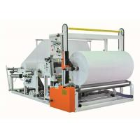 Wholesale Jumbo Roll Tissue Paper Rewinder Machine , Paper Slitters And Rewinders from china suppliers