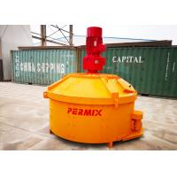 China 1-3min Mixing Time Vertical Shaft Mixer , Metro Tunnel Segments Concrete Batch Mixer for sale