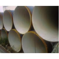 Wholesale Anti Corrosion Steel Pipe With 3PE / 3PP / Epoxy from china suppliers