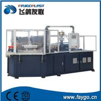 Buy cheap New European design Injection blow molding machine from wholesalers