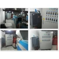 Wholesale 110 kw 180A 460V Variable Frequency Drive , Direct Torque Control AC Drives from china suppliers