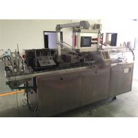Buy cheap Multifunctional Automatic Cartoning Machine With PLC / Touch Screen Control System from wholesalers