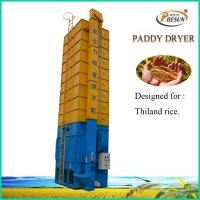 Wholesale 10-15 Tons Raw Paddy Grain Dryer / Batch Circulating Rice Grain Dryer from china suppliers