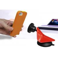 China Cell Phone iPhone / Ipad Mini Car DashboardMount Holder Magnetic Style on sale
