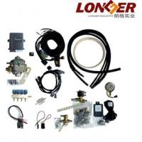 Wholesale CNG/LPG Conversion Kit from china suppliers