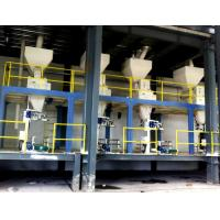 China Bag Packaging Animal Feed Machinery / Cattle Feed Pellet Machine on sale
