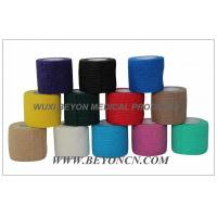 Wholesale Self - adhesive Stretchable Non Woven Bandage For Medical And Vet Use from china suppliers