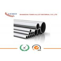China AMS 5962 Nickel Alloy Inconel 718 Pipe UNS N07718 ASTM B637 B670 High Strength on sale