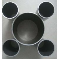 Wholesale Round Anodized Aluminum Tube Powder Coated With CNC Machining from china suppliers