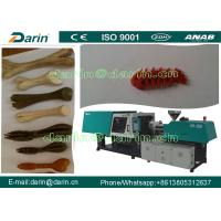 Wholesale Pet Food Machinery  / Pet Injection Molding Machine for Chewing with CE Certified from china suppliers