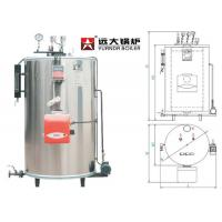 China Steam Generated 0.7 Ton Vertical Fire Tube Boiler For Alcohol Distillery for sale