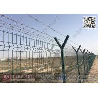 Wholesale 3.0m height China Airport Fence with top concertainer razor coil and barbed wire | China Factory / Supplier from china suppliers