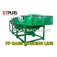Wholesale LDPE PE PP Bag Plastic Washing Recycling Machine Production Line With Squeezer from china suppliers