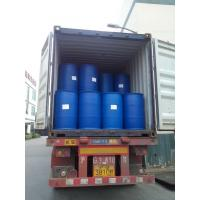 Buy cheap AKD Emulsion Pulp Paper Chemicals For Paper Sizing AKD WAX Emulsion Paper Making Chemical Netural Size from Wholesalers