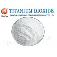 Buy cheap CAS No 13463-67-7 Good Gloss Rutile Titanium Dioxide Used In Painting from Wholesalers