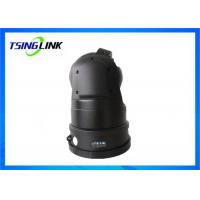 Wholesale Dome 4G PTZ Camera 360 Degree PTZ IP66 GPS Night Vision For Police Emergency from china suppliers