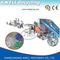 Good Price Plastic Washing Recycling Machine for PET Bottle/Flake for sale