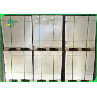 China High Stiffness 230gsm - 400gsm 70*100cm C1S FBB Board For Packages Boxes for sale