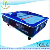 China Hansel new designs popular air hockey table for game center indoor play land air hockey game on sale