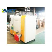 China Portable Type Gas Fired Steam Generator 600KG For Fertilizer Industry for sale