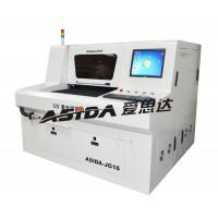 Wholesale Small Laser PCB Depaneling Machine For Cvl / FPC / RF , Laser Cutting Equipment from china suppliers