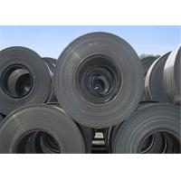 Wholesale SAE 1006 Hot Rolled Carbon Steel Coil With Mill Edge / Un-oiled Surface from china suppliers