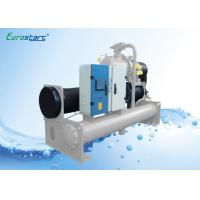 Wholesale R407C Water Cooled Centrifugal Chiller Water Cooler Chiller 7 Protections from china suppliers